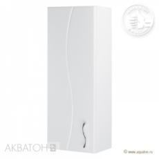 Шкаф одностворчатый  Акватон Дионис левый (305х818мм) белый 1A006403DS01L