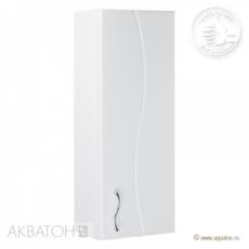 Шкаф одностворчатый  Акватон Дионис правый (305х818мм) белый 1A006403DS01R