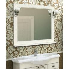 Зеркало Акватон Жерона 105 (1035х920 мм) белое серебро 1A158802GEM20