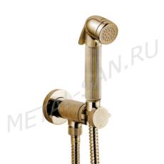 Гигиенический набор Bossini Nikita Mixer Set E37008B.022 (бронза)