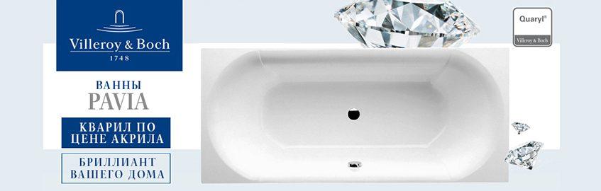 сантехника для кухни алматы