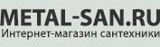 Интернет магазин сантехники Метал Сан