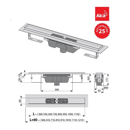 Водоотводящий желоб AlcaPlast APZ1001-950 (950 мм, вертикальный выпуск)