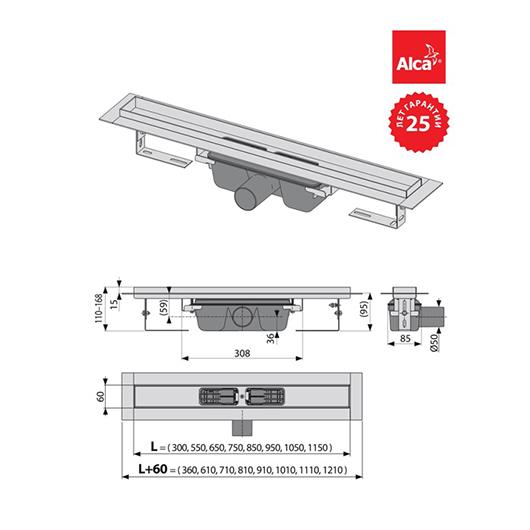 Водоотводящий желоб AlcaPlast APZ6-1050 Professional (1050 мм, для цельной решетки)