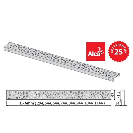 Водоотводящая решетка AlcaPlast BUBLE-850M (850 мм) матовая