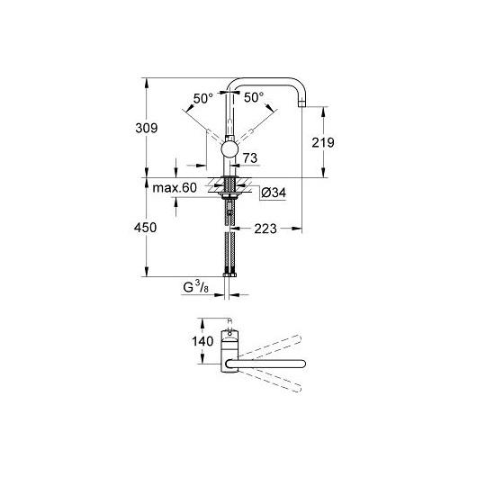 Смеситель для мойки Grohe Minta 32488DC0 (supersteel)