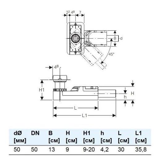 Корпус дренажных каналов Geberit CleanLine 154.150.00.1 (монтажная высота от 90 мм)