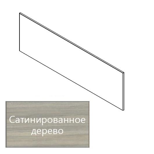 Передняя панель для ванны Ravak City Slim 180 X000001107 (Сатиновое дерево)