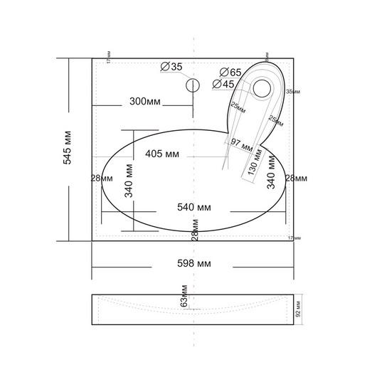 Раковина для установки над стиральной машиной Andrea Comfort 60 4680028070337 (600х545 мм)