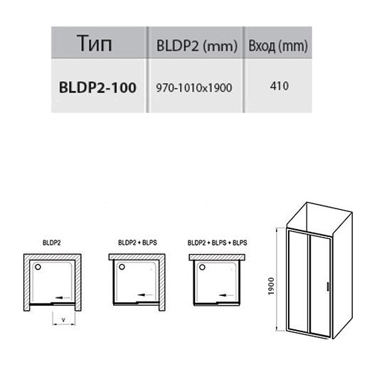 Душевая дверь Ravak Blix BLDP2-100 0PVA0U00Z1 (1000х1900мм) профиль сатин/стекло Transparent