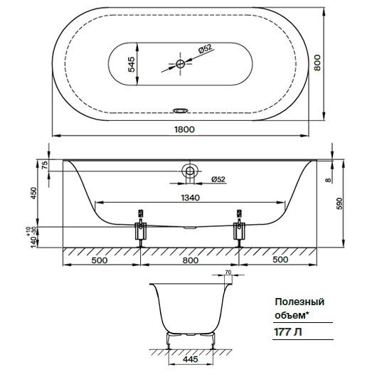 Ванна Bette Lux Oval 3466-000 Plus (1800х800 мм) шумоизоляция, антигрязевое покрытие