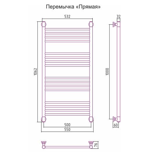 Полотенцесушитель водяной Сунержа Богема+ 00-0221-1050 (1000х500 мм, перемычка выгнутая)