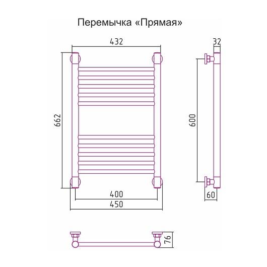 Полотенцесушитель водяной Сунержа Богема+ 00-0220-6040 (600х400 мм, перемычка прямая)