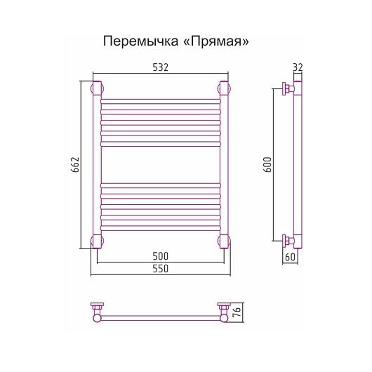Полотенцесушитель водяной Сунержа Богема+ 00-0220-6050 (600х500 мм, перемычка прямая)