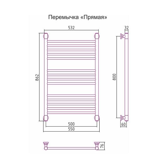 Полотенцесушитель водяной Сунержа Богема+ 00-0220-8050 (800х500 мм, перемычка прямая)