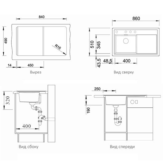 Мойка кухонная Blanco Zenar 45 S 523812 (жасмин, чаша слева, 860х510 мм)