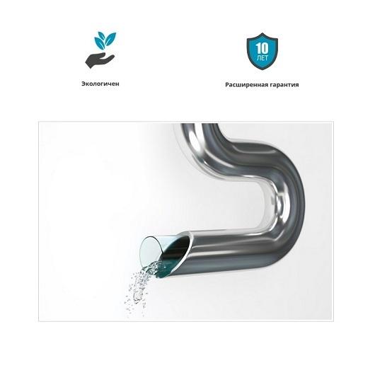 Полотенцесушитель водяной Сунержа Богема с полкой+ 00-0223-8050 (800х500 мм)