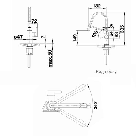 Смеситель Blanco VIU-S 524813 (хром)