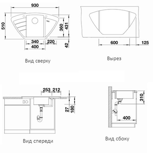 Мойка кухонная Blanco Zia 9 E 514763 (серый беж, 930х431мм)